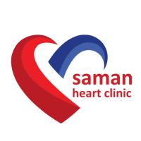 کلینیک قلب و عروق سامان