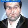 سید مجید حسینی هوشیار